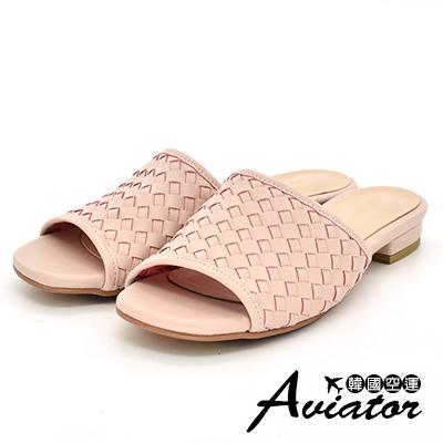 Aviator*韓國空運-正韓製時尚高質感編織皮革涼拖鞋-粉