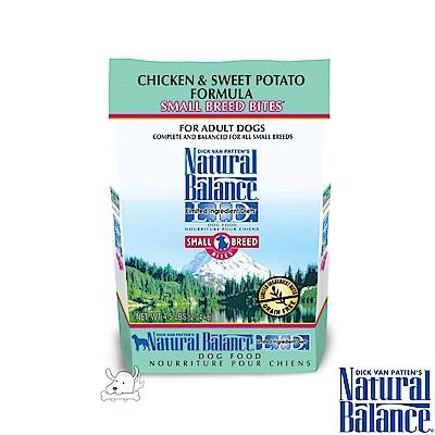 Natural Balance 低敏無穀 地瓜雞肉  全犬糧(小顆粒)12.5磅 x 1包