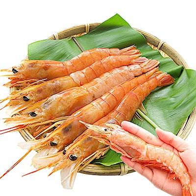 馬姐漁鋪 嚴選頂級阿根廷天使紅蝦-2包組(10尾/包)