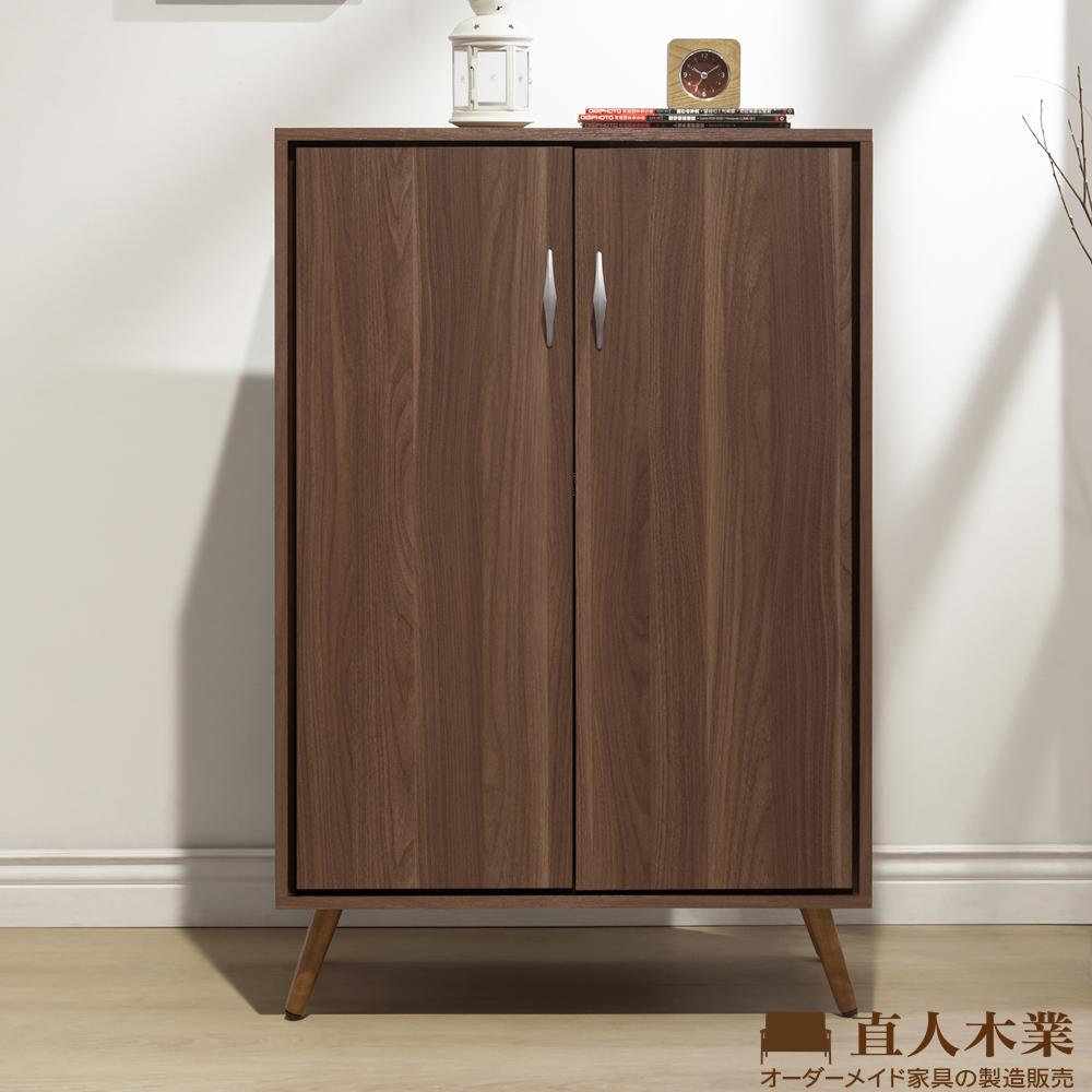 日本直人木業-ITALY淺胡桃79CM鞋櫃(79x40.2x119.5cm)