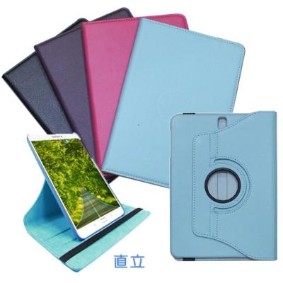 Samsung Galaxy Tab S3 9.7 可立式旋轉平板皮套-送保貼