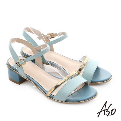A.S.O 南法香頌 真皮金屬一字帶中跟涼鞋 淺藍色