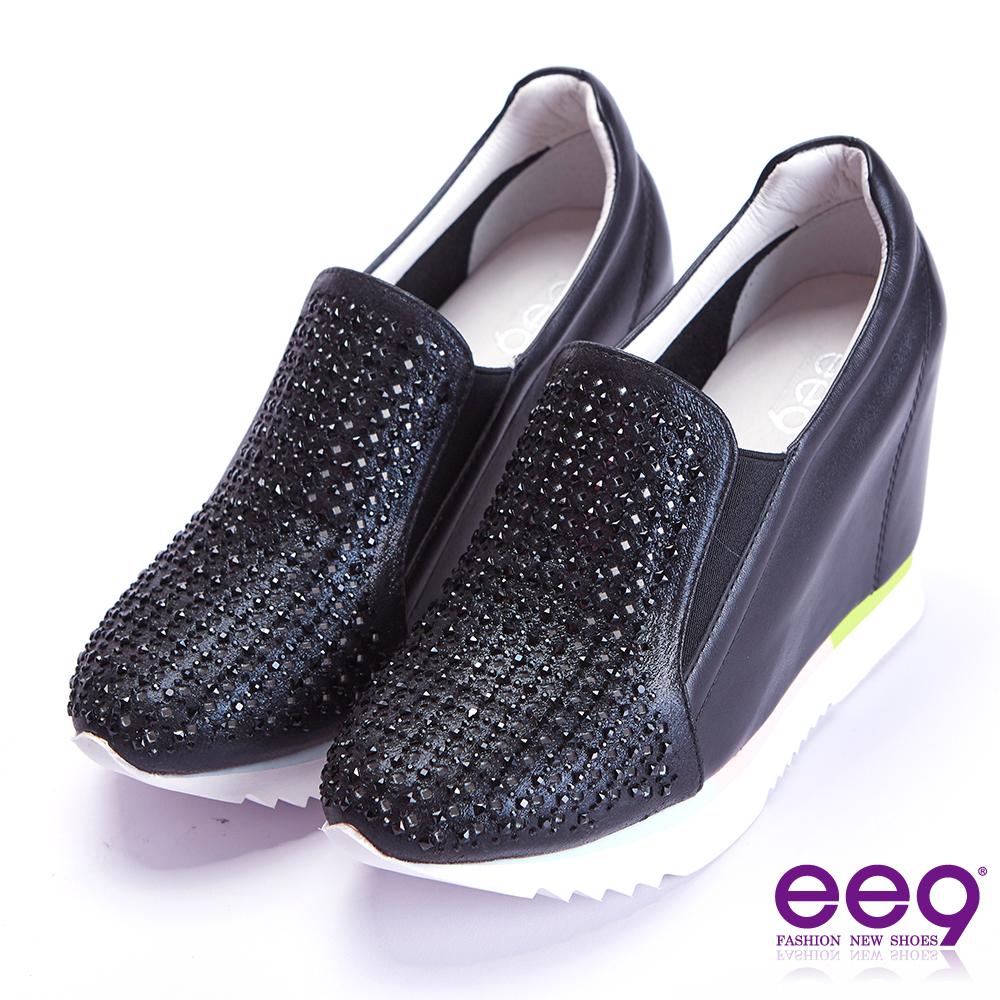 ee9 閃耀星光繽紛撞色鐳射鏤空內增高休閒鞋 黑色