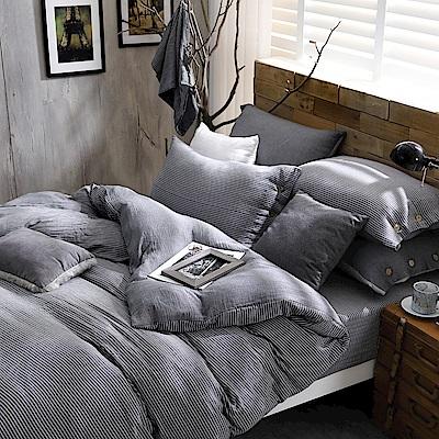 OLIVIA  色織雙層紗 細灰條 加大雙人床包被套四件組 天然色織純棉