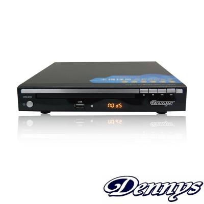 Dennys DIVX/USB DVD數位影音光碟機(DVD-2610)