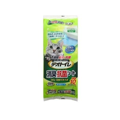 日本《UNICHARM》抗菌消臭吸尿墊 10片入 (兩包組)