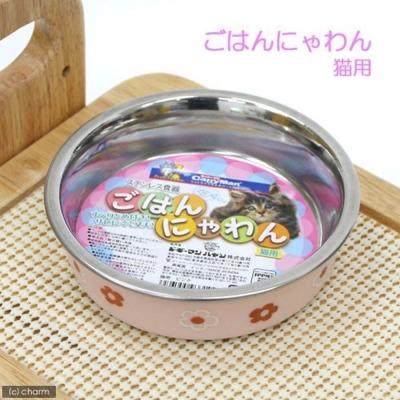 日本CattyMan 貓用花朵彩繪橡膠止滑寵物碗