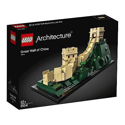 樂高LEGO 經典建築系列 LT21041 萬里長城