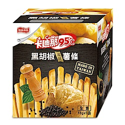 卡迪那95℃薯條 黑胡椒風味(18gx5包)