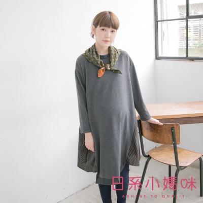 日系小媽咪孕婦裝-素面拼接彩色條紋造型洋裝-共二色