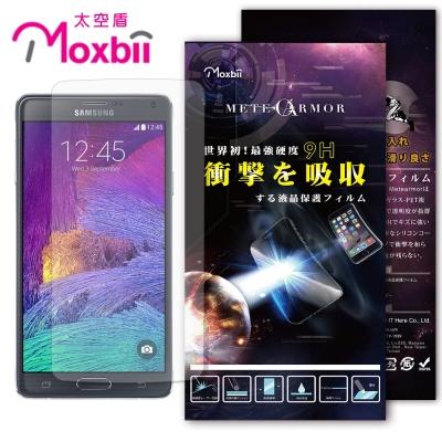 Moxbii-Samsung-Note-4-非滿版-太空盾-9H-抗衝擊-螢幕保護貼