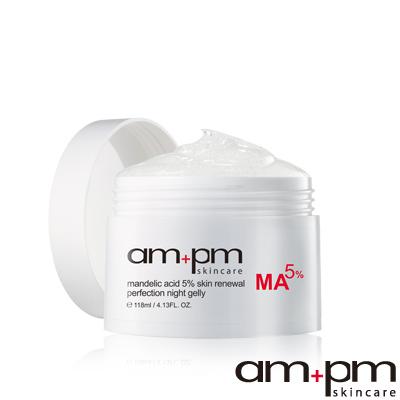 ampm牛爾-杏仁酸5-煥膚晚安凍膜-118ml