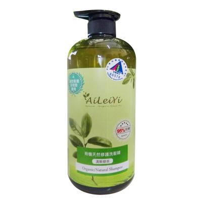 AiLeiYi天然修護洗髮精-清新綠茶1000ml