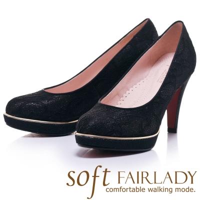 Fair Lady  Soft芯太軟  經典浪漫蕾絲高跟鞋 黑