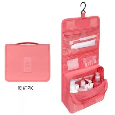 TA1602 PK粉紅 新一代旅行用大容量盥洗包收納包化妝包