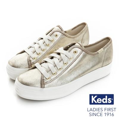 Keds TRIPLE KICK 質感麂皮綁帶休閒鞋-金