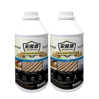 益菌潔居家裝潢甲醛消除液安醛盾(1公升)(2入組)