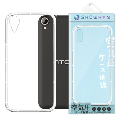 【SHOWHAN】 HTC Desire 830 (5.5吋) 空壓手機殼