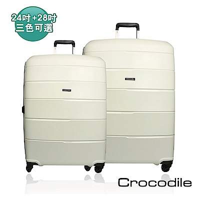 Crocodile 二件組PP拉桿旅行箱/行李箱-24吋+28吋  64系列-經典白