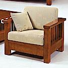 H&D 樟木色實木單人椅 (寬90.5X深80.5X高64cm)