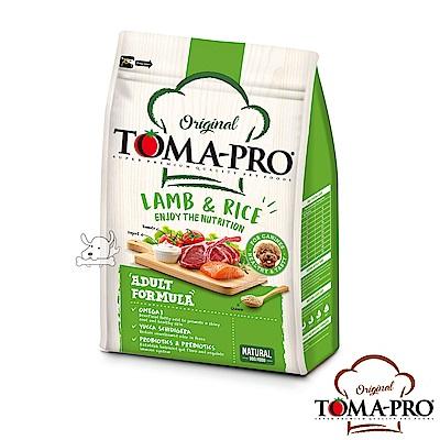 TOMA PRO 優格 毛髮柔亮 羊肉+米 小顆粒 成犬 飼料 1.5公斤