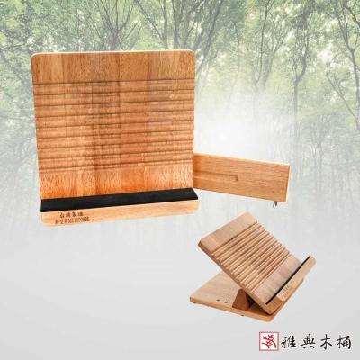 雅典木桶 天然實木 四段式原木拉筋板