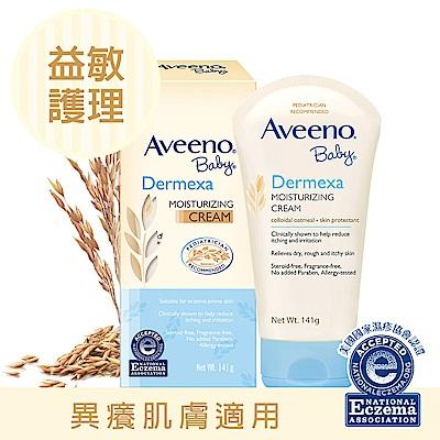 艾惟諾Aveeno  嬰兒燕麥益敏修護霜 141g