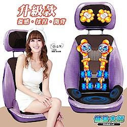 健身大師- 108顆按摩頭腰部加大款開背推拿刮痧按摩椅墊-紫