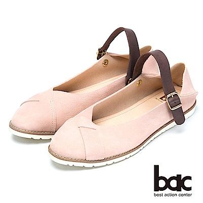 bac經典兩用-舒適真皮後踩平底鞋粉紅