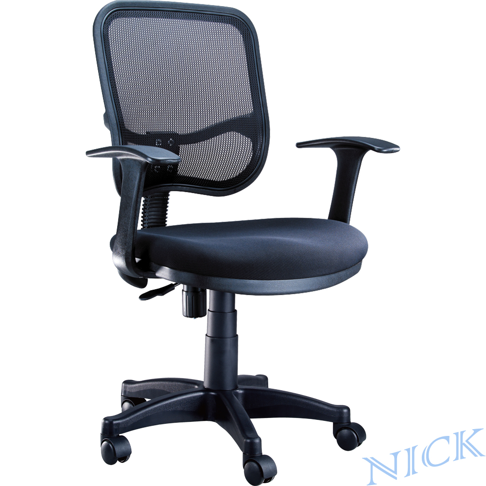 【NICK】T字型大扶手中型網背辦公椅(二色)