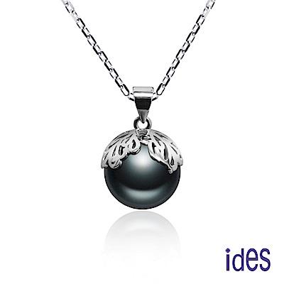 ides愛蒂思 限量天然南洋珠項鍊/黑色12.65mm/14K鍊(唯愛)