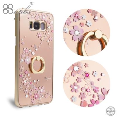 apbs Samsung Galaxy S8 施華洛世奇彩鑽鏡面指環扣手機殼-天...