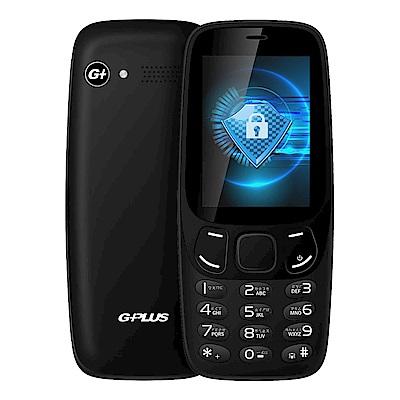 GPLUS GB301資安 4G LTE直立式功能機