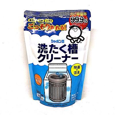 Shabon 洗衣槽清潔劑 500g
