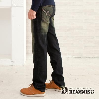 Dreamming 波點繡線刷色伸縮中直筒牛仔褲-黑色