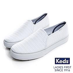 Keds DOUBLE DECKER 條紋交織休閒便鞋-白色