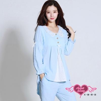 哺乳衣 清爽氛圍 長袖孕婦居家睡衣月子服(藍F) AngelHoney天使霓裳