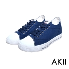 AKII韓國空運 百搭帆布隱形氣墊增高鞋 7CM 藍