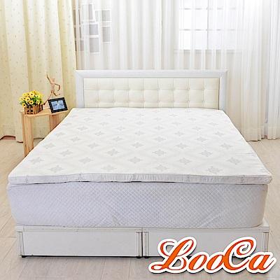 LooCa 棉柔HT高規5cm乳膠床墊-單人3尺