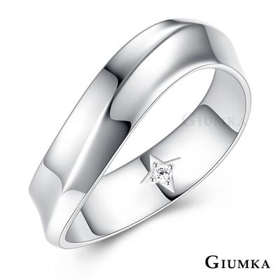 GIUMKA 925純銀情侶戒指尾戒 以愛之名銀戒-共2款