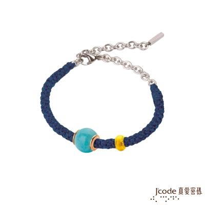 J code真愛密碼 啟動幸運黃金/天河石/玫瑰金白鋼編織手鍊