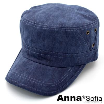 AnnaSofia 雙側三角飾暈染紋 純棉防曬遮陽嘻哈棒球帽軍帽(藍系)
