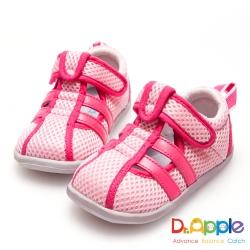 Dr. Apple 機能童鞋 經典雙色條帶小童涼鞋-粉