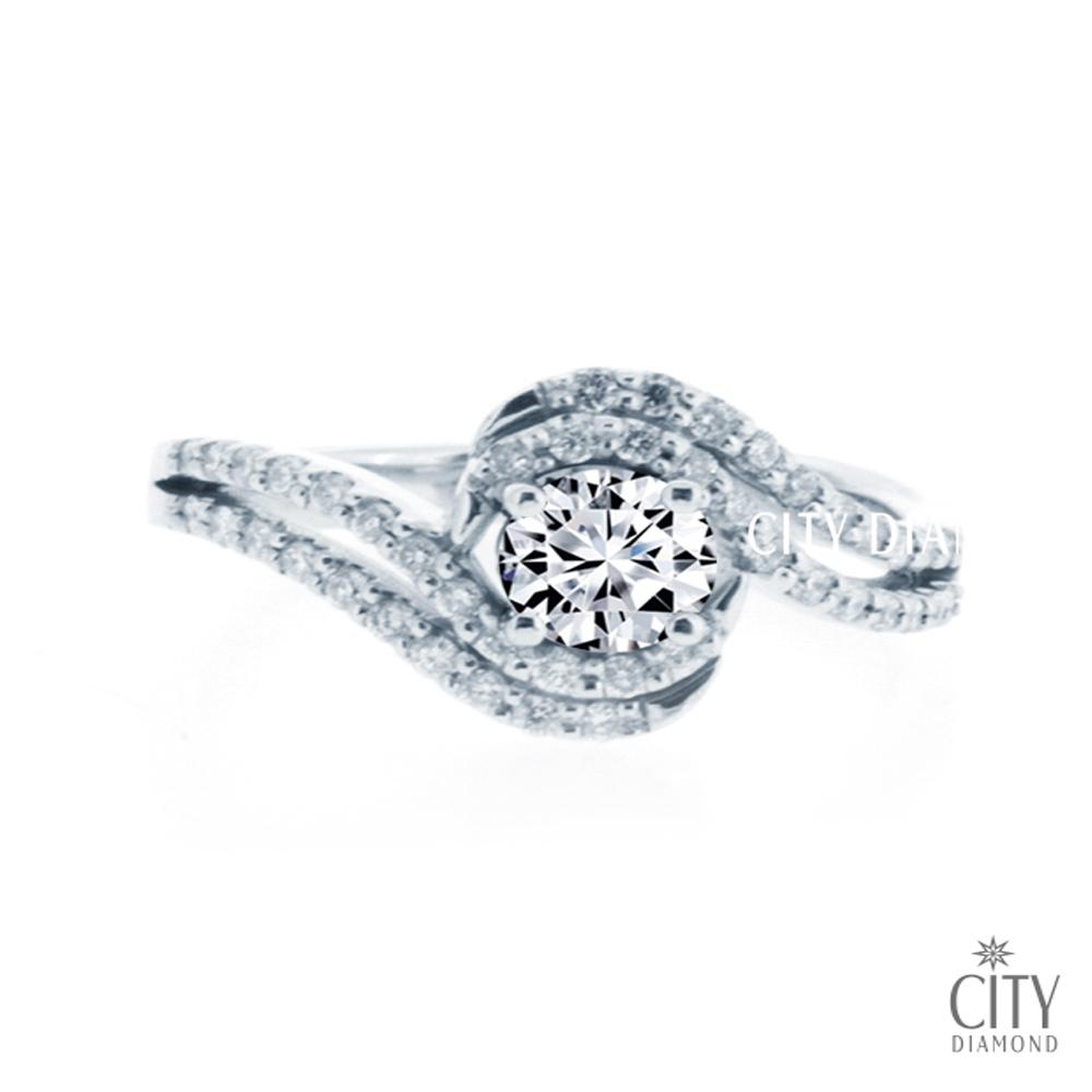City Diamond『低調的奢華』38分鑽戒