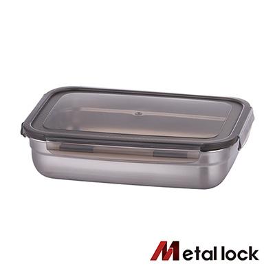 韓國Metal lock 方形不鏽鋼保鮮盒2000ml-淺型