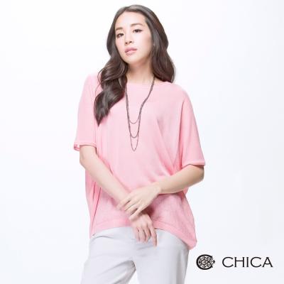 CHICA 曼妙曲線微透五分袖針織衫(3色)