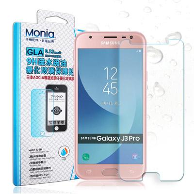 MONIA Samsung J3 Pro J330 日本頂級疏水疏油9H鋼化玻璃...