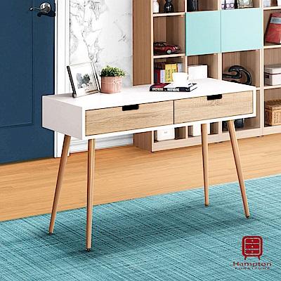 漢妮Hampton愛莉森3.6尺書桌-110x50x74cm