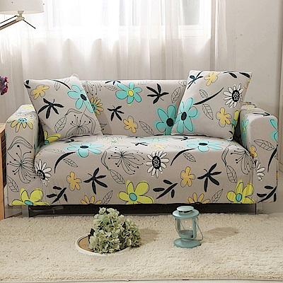 生活家飾 花葉寄情沙發套3人座