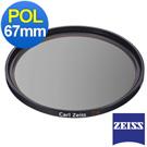 蔡司 Carl Zeiss T* POL (circular) 偏光鏡 / 67mm